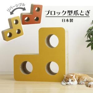 つめとぎ ブロック 猫の爪とぎ 爪みがき ダンボール 段ボール 爪やすり 爪研ぎ[PC]の画像