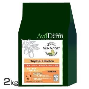 厳選された高品質なチキンは吸収率が高く、愛犬に必要な必須アミノ酸をバランス良く含んでいます! じっく...