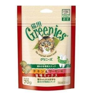 ギブル(粒)製法の工夫による噛むことによる歯みがき効果がVOHCに認定を受けた日本で唯一の猫用歯磨き...
