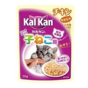 カルカンパウチ 12ヶ月までの子ねこ用 やわらかチキン 70g マースジャパン 猫 キャットフード ペットフード 子猫 キトン|wannyan