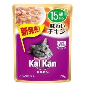 カルカン 15歳から 味わいチキン 70g マースジャパン 猫 キャットフード ペットフード 高齢 シニア wannyan