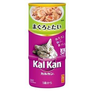 カルカン ハンディ缶 1歳から まぐろとたい 160g×3P マースジャパン 猫 キャットフード ペットフード 成猫 アダルト wannyan