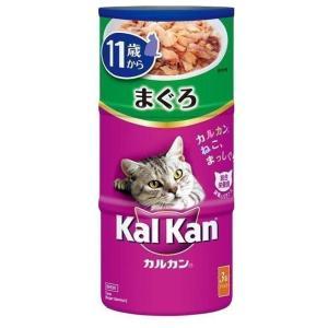 カルカン ハンディ缶 11歳から まぐろ 160g×3P マースジャパン 猫 キャットフード ペットフード 高齢 シニア wannyan