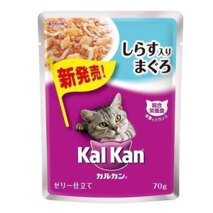 カルカンパウチ 1歳から しらす入りまぐろ 70g マースジャパン 猫 キャットフード ペットフード 成猫 アダルト wannyan