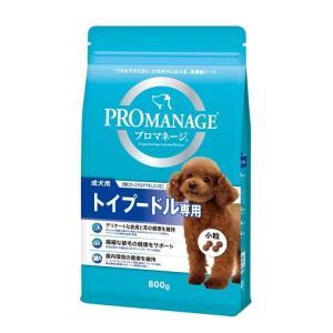 プロマネージ 成犬用 トイプードル専用 800g マースジャパン|wannyan