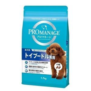 プロマネージ 成犬用 トイプードル専用 1.7kg マースジャパン|wannyan