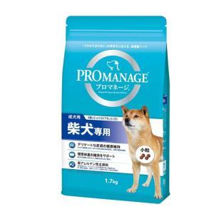 プロマネージ 成犬用 柴犬専用 1.7kg マースジャパン|wannyan