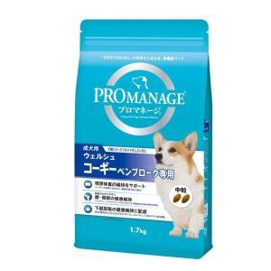 プロマネージ 成犬用 ウェルシュコーギーペンブローク用 1.7kg マースジャパン|wannyan