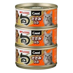 ツナフレークをベースに愛猫の大好きな素材をトッピング。 お買い得な3缶パックです。 ●分類:副食 ●...