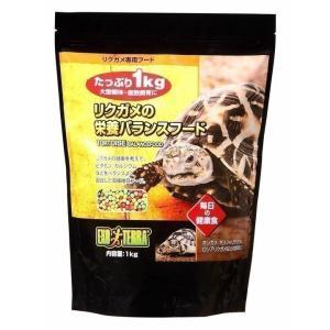 リクガメの栄養バランスフード 1kg ジェックスの関連商品2
