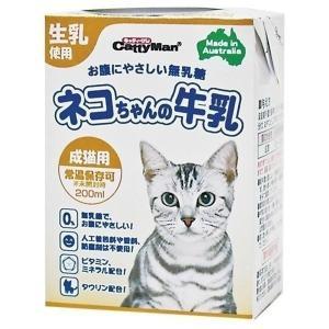 ネコちゃんの牛乳 成猫用 200ml キャティーマンの関連商品6