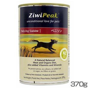 ZiwiPeak(ジウィピーク) ドッグ缶 ベニソン 370g