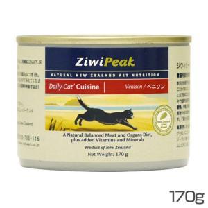 ZiwiPeak(ジウィピーク) キャット缶 ベニソン 170g