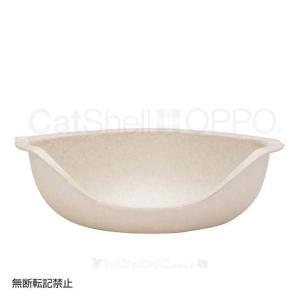 OPPO CatShell 猫ベッド 1個入 OT-669-101-0 (B)(テラモト 猫のベッド ボウル型 貝殻 撥水 猫 おしゃれ)|wannyan