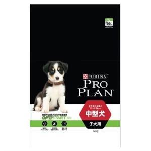 エントリーでP14倍以上★プロプラン ドッグ 中型犬 子犬用 チキン 12kg ネスレ日本