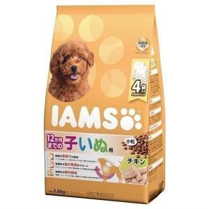 アイムス 12か月までの子いぬ用 チキン 小粒 2.6kg ID211 マースジャパンリミテッド フード 犬用 犬 ごはん エサ カリカリ|wannyan