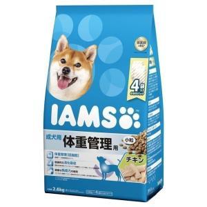 アイムス 成犬用 体重管理用 チキン 小粒 2.6kg ID224 マースジャパンリミテッド フード 犬用 犬 ごはん エサ カリカリ|wannyan
