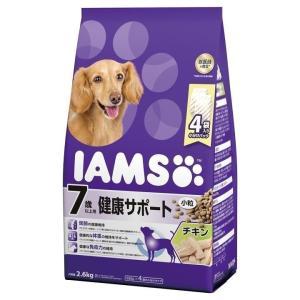 アイムス 7歳以上用 健康サポート チキン 小粒 2.6kg ID231 マースジャパンリミテッド フード 犬用 犬 ごはん エサ カリカリ|wannyan