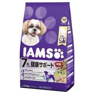 アイムス 7歳以上用 健康サポート チキン 中粒 2.6kg ID233 マースジャパンリミテッド フード 犬用 犬 ごはん エサ カリカリ|wannyan