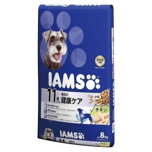 アイムス 11歳以上用 毎日の健康ケア チキン 小粒 8kg ID441 マースジャパンリミテッド フード 犬用 犬 ごはん エサ カリカリ|wannyan