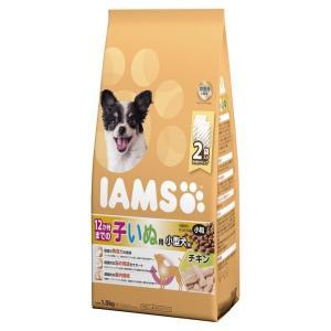 アイムス 12か月までの子いぬ用 小型犬用 チキン 小粒 1kg IDK11 マースジャパンリミテッド フード 犬用 犬 ごはん エサ カリカリ|wannyan