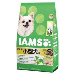 アイムス 成犬用 小型犬用 チキン 小粒 2.3kg IDK22 マースジャパンリミテッド フード 犬用 犬 ごはん エサ カリカリ|wannyan