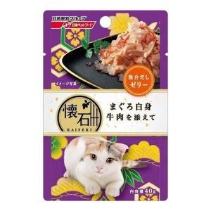 猫 フード 懐石レトルトまぐろ白身 牛肉を添えて 魚介だしゼ...