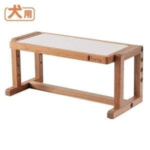 テーブル ペット用 食事台 食器台 犬 Porta ウッディドッグテーブル ペティオ (TC)