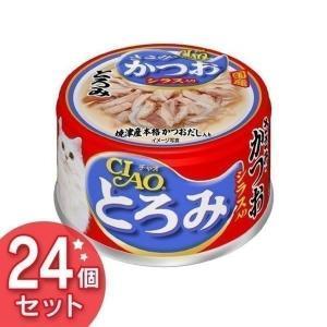 CIAO とろみ ささみ・かつお シラス入り ...の関連商品4