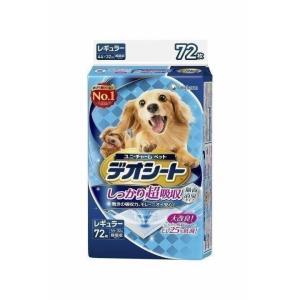 犬用 ペットシート ペットシーツ デオシート しっかり超吸収 無香消臭タイプ レギュラー72枚 ユニ...