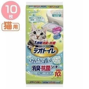 《在庫処分セール》デオトイレ シート ふんわり香る消臭 抗菌シート ナチュラルガーデンの香り10枚 ...