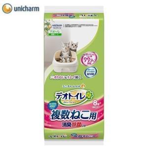 デオトイレ シート 複数ねこ用消臭 抗菌シート8枚 複数ねこ猫用 といれ ねこ 尿 ユニ・チャーム