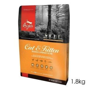 猫 キャットフード オリジン キャット&キティ1.8kg (D)(B) 子猫 キャット フード エサ ごはん カリカリ|wannyan