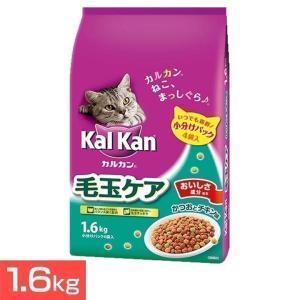 カルカンドライ 毛玉ケア かつおとチキン味 1.6kg カルカン (D) wannyan