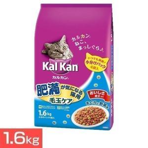 カルカンドライ 肥満が気になる猫用 毛玉ケア まぐろと野菜味 1.6kg カルカン (D) wannyan
