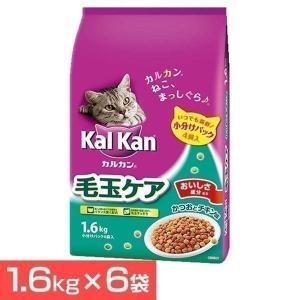 カルカンドライ 毛玉ケア かつおとチキン味 1.6kg カルカン 6袋セット(D) wannyan