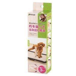 犬用トイレ トイレトレーニング オシッコポール ドッグトレー 犬 トイレ 足上げオシッコポール アイボリー  リッチェル (D)|wannyan