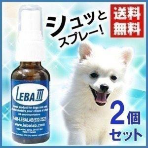 デンタルケア リーバスリー リーバ3 犬用 液体歯磨き (LEBA3) 29.6ml×2個セット メール便 犬 猫 口臭 口臭対策 口臭ケア ペット用品 歯磨き お手入れ (D)
