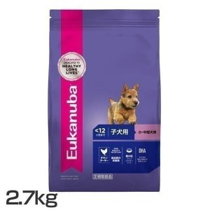 ユーカヌバ Eukanuba スモール パピー 子犬用 小・中型犬用 〜12ヶ月まで 2.7kg ロイヤルカナンジャポン (D) ドッグフード ペットフード 犬|wannyan