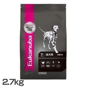 ユーカヌバ Eukanuba ミディアム アダルト 成犬用 中型犬用 1歳以上 2.7kg ロイヤルカナンジャポン (D) ドッグフード ペットフード 犬|wannyan