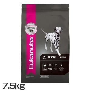 ユーカヌバ Eukanuba ミディアム アダルト 成犬用 中型犬用 1歳以上 7.5kg ロイヤルカナンジャポン (D) ドッグフード ペットフード 犬|wannyan