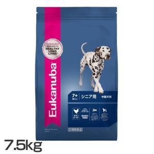 ユーカヌバ Eukanuba ミディアム シニア 中型犬用 7歳以上 7.5kg ロイヤルカナンジャポン (D) ドッグフード ペットフード 犬|wannyan