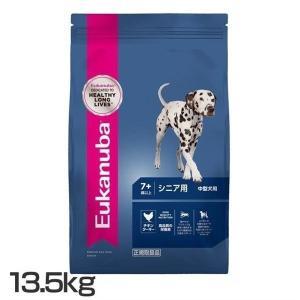 ユーカヌバ Eukanuba ミディアム シニア 中型犬用 7歳以上 13.5kg ロイヤルカナンジャポン (D) ドッグフード ペットフード 犬|wannyan