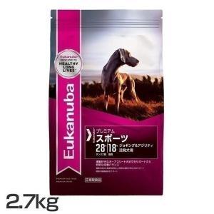 ユーカヌバ Eukanuba プレミアムスポーツ ジョギング&アジリティ 活発犬用 全犬種用 1歳以上 2.7kg ロイヤルカナンジャポン (D) ドッグフード ペットフード 犬|wannyan