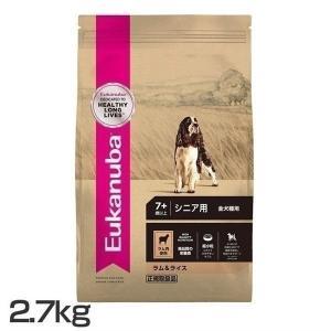ユーカヌバ Eukanuba シニア ラム&ライス シニア用 全犬種用 7歳以上 2.7kg ロイヤルカナンジャポン (D) ドッグフード ペットフード 犬|wannyan