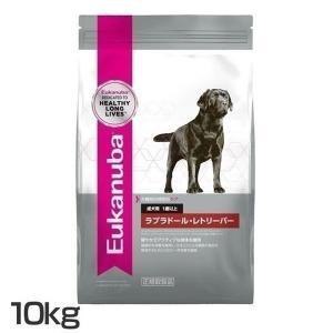 ユーカヌバ Eukanuba ラブラドール・レトリーバー 成犬用 1歳以上 10kg ロイヤルカナンジャポン (D) ドッグフード ペットフード 犬|wannyan