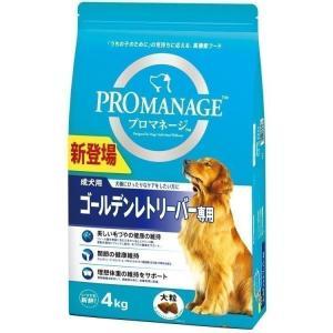犬 フード ドッグフード ドライフード プロマネージ 成犬用 ゴールデンレトリバー専用 4kg マー...