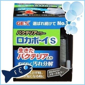 アクア ロカボーイ 水槽 フィルター ろ過器 濾過器 ろ過 金魚 飼育 ジェックス GEX ロカボー...