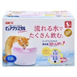 給水器 水飲み器 水飲み フィルター式 フィルター 猫 ペット用品 ペット ジェックス GEX ピュ...