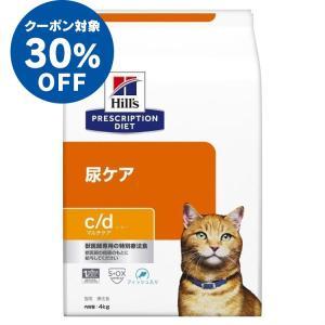 猫 フード ヒルズ c/d マルチケア フィッシュ入り 4kg 食事 プリスクリプション ダイエット...